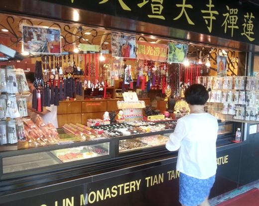 Бусины дзи: правда и мифы, тайное и явное