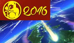 летящие звезды 2016