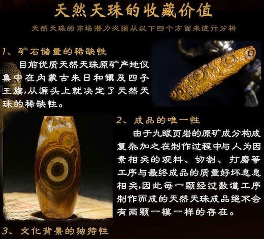 Тайны монетных Тетис-дзи