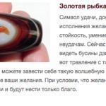 Бусины дзи: шпаргалка по узорам