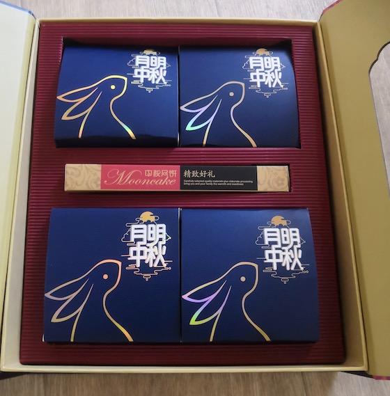 Подарочный набор Пуэр Лунный пряник